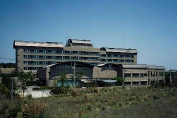財団法人東京都保健医療公社 多摩南部地域病院